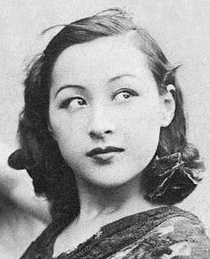 Yumeko Aizome - Image: Yumeko Aizome 1930s