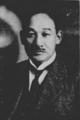 Yutaka Tsuruta.png