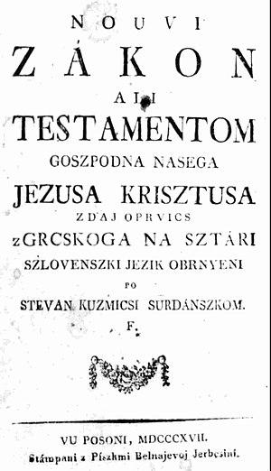 Nouvi Zákon - Second edition of Nouvi Zákon (1817).