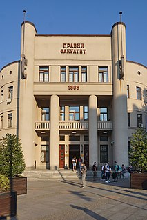 University of Belgrade Faculty of Law law school