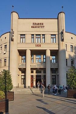 Zgrada Pravnog fakulteta u Beogradu (DSC04691).jpg