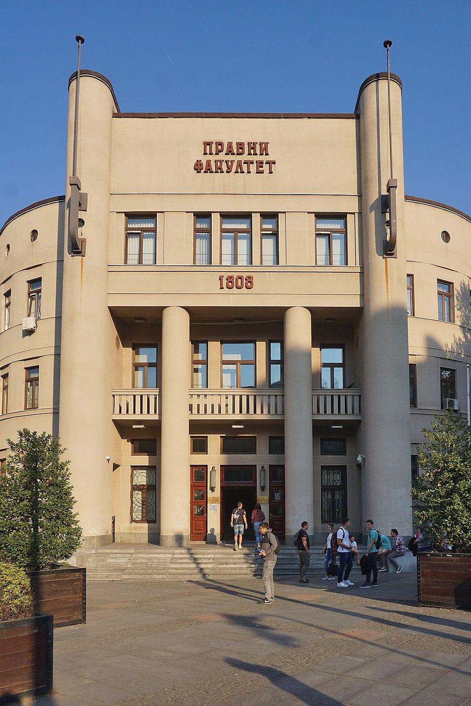Zgrada Pravnog fakulteta u Beogradu (DSC04691)