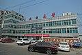 Zhuozhou Police Brigade of Traffic Management (20180804151640).jpg