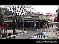 """Tesla sistemi"" d.o.o., Milentija Popovica 32a, 11070 Novi Beograd - panoramio.jpg"