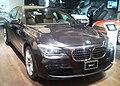 '12 BMW 7-Series (MIAS '12).jpg