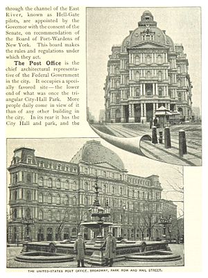 City Hall Post Office and Courthouse (New York City) - City Hall Post Office in 1893