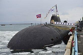"""Akula-class submarine - Image: АПЛ """"Кузбасс"""""""