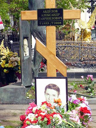 Aleksandr Abdulov - Abdulov's grave