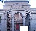 Армянский театр оперы и балета2.JPG