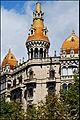 Барселона - panoramio (40).jpg
