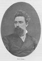 Бах Николай Романович.png