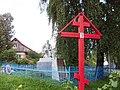 Братская могила ул. Ямская г. Болхов.jpg