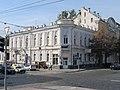 Будинок, де знаходилася конспіративна квартира харківських більшовиків.JPG