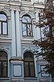 Будинок по вулиці Ярославів Вал, 16 у Києві.JPG