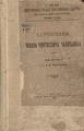 Валиханов Чокан. Сочинения. (1904).pdf
