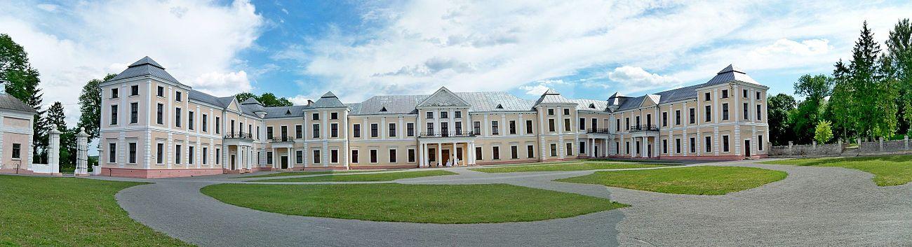 Картинки по запросу вишнівецький палац
