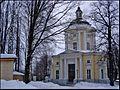Владимирская церковь 1772-1777 - panoramio (2).jpg