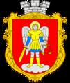 Герб міста Овруч.png