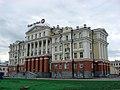 "Головной офис банка ""Нейва"". Екатеринбург, ул. Чапаева, 3, корп.""А"".jpg"