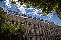 Гостиница Московская на Большой Садовой.jpg