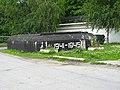 ДОТ №108 у Красненького кладбища.jpg