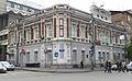 Дом Кузнецовой.JPG