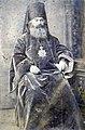 Епископ Григорий (Дадиани).jpg