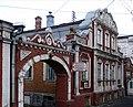 Здание, где работал военно-революционный комитет слободы Кукарки.jpg