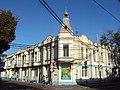 Здание пятой женской гимназии 02.JPG