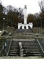 Колона Магдебурзького права - panoramio.jpg