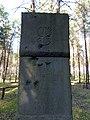 Костюхнівка. Польське війскове кладовище.jpg