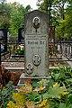 Красненькое кладбище Могила Котова.jpg
