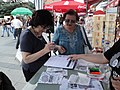 МК избори 2011 02.06. Битола - караван Запад (5789757881).jpg
