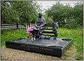 Мама Гагарина - panoramio.jpg
