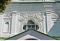 Мгар. Спасо-Преображенський собор. 1682-1754 рр. Декор.jpg