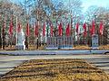 Мемориал в Парке Перевал.JPG