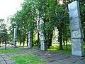 Мемориал le mémorial à la Seconde Guerre Mondiale Otrā pasaules kara memoriāls - panoramio.jpg