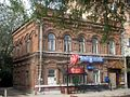 Молодогвардейская ул., 144.JPG