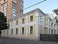Москва, Бауманская улица, 58, строение 5.jpg