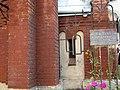 Музей археології костел Івана Хрестителя 1.jpg