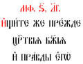 Мф.6, 33..PNG
