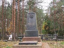 Надгробие участникам вов со звездой фото памятник подешевле Почеп