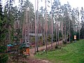 "Норвежский веревочный парк ""Орех"". - panoramio.jpg"