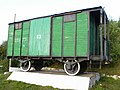 Нормальный товарный вагон f001.jpg
