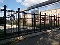 Ограда, сквер у заводоуправления «Ижмаш», Ижевск.jpg