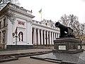Одеса - Гармата з фрегату Тигр P1050198.JPG