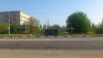 Oleshky - Image: Олешки, зупинка