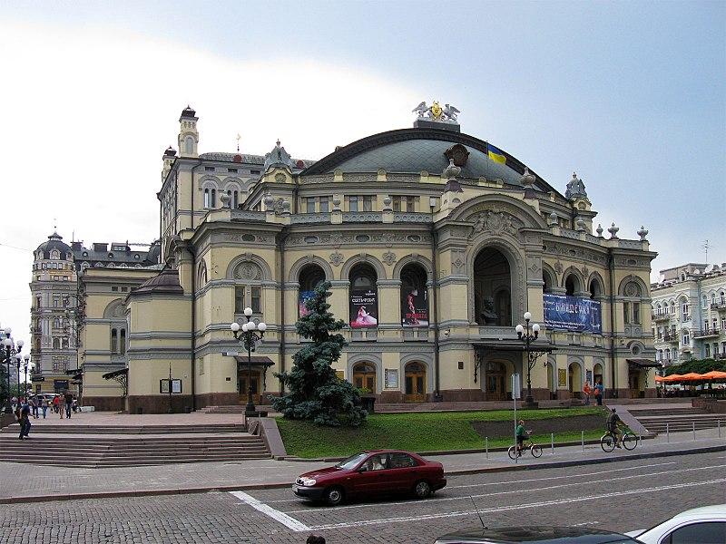 File:Оперный театр - panoramio (3).jpg