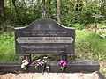 Пам'ятник Бахуринським на польському кладовищі у Барашах.jpg
