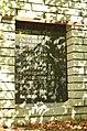 Пам'ятник воїнам-односельцям, Гурівщина 01.jpg